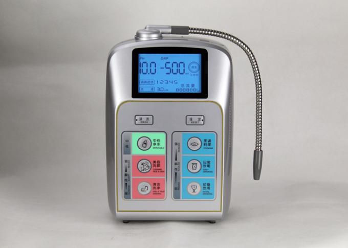 LCD Screen Water Ionizer Machine 3 / 5 / 7 Plates Electrolysis Available 0