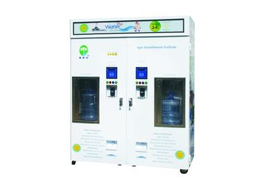China Dual Window RO Pure Water Vending Machine With RO-300D Two Filling Zones supplier