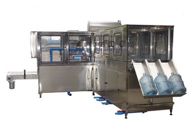 China 0.55kw 380V Automatic Water Bottling Line With Bottle Transmission Gear factory