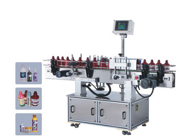 Automatic Adhesive Sleeve Labeling Machine For Full Circle Labeling / Half Circle Labeling